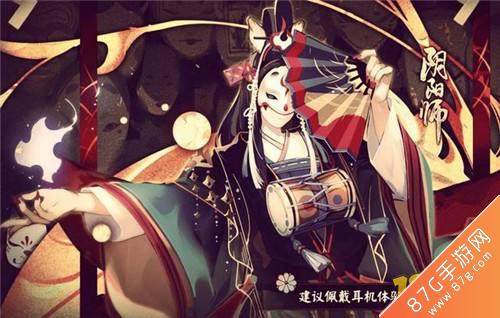 阴阳师必练式神排行榜3