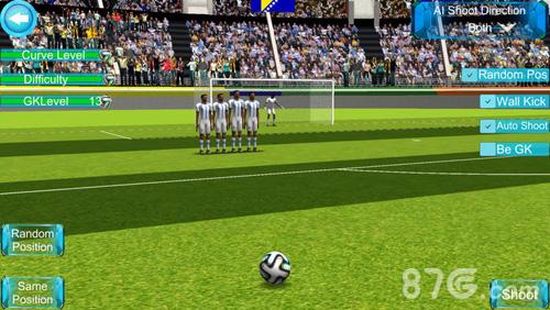 2018皇冠世界杯足球截图3