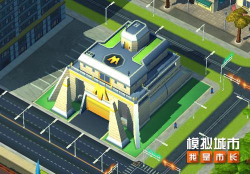 探班《模拟城市:我是市长》中的超人英雄