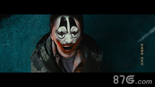 《动物世界》中的小丑