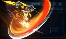 王者荣耀逐梦之翼本周上线预售活动 充值返利22日开启