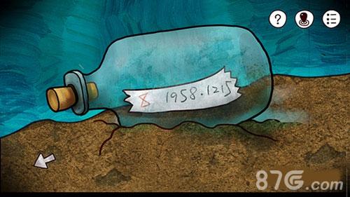迷失岛漂流瓶1