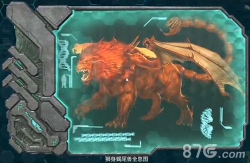 方舟生存进化狮身蝎尾兽怎么打 解锁科技贡品一览
