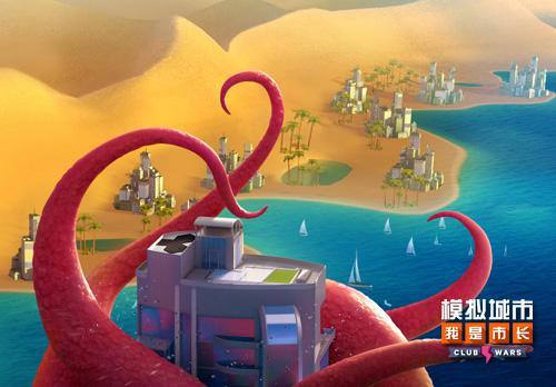 《模拟城市:我是市长》俱乐部大战将迎来全新玩法