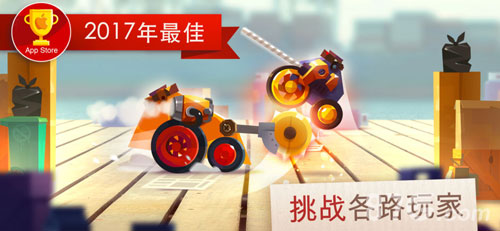 CATS: Crash Arena Turbo Stars截图4