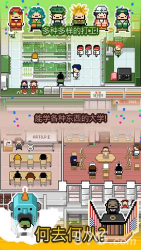 独自生活中文版截图3