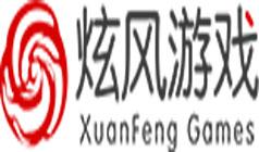 海南炫游网络科技有限公司