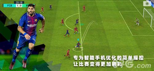 实况足球苹果版截图2