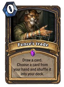 炉石传说公平交易