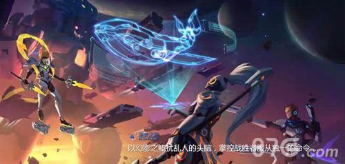 英雄联盟逐帧动画素材