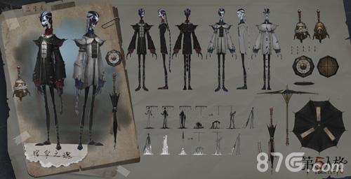 第五人格宿伞之魂故事