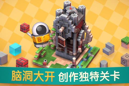 机械迷宫3