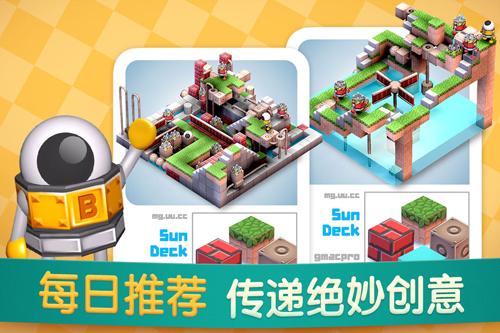 机械迷宫4