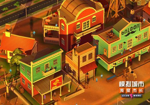 《模拟城市:我是市长》用新建筑呼应狂野西部赛季