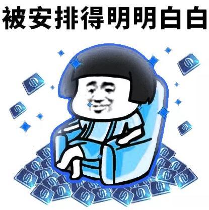 QQ飞车手游7月8日公测2