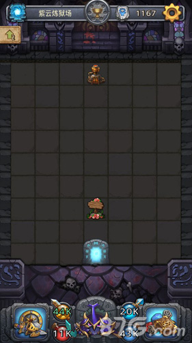 不思议迷宫紫云炼狱场