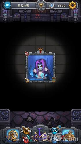不思议迷宫紫云地窖