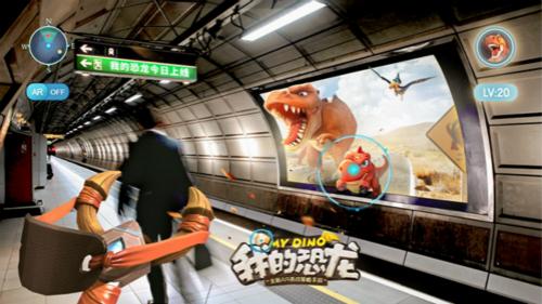我的恐龙5