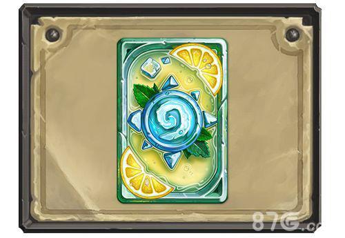 炉石传说柠檬冰饮卡背