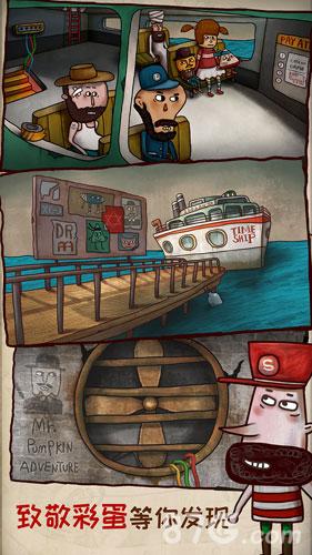 迷失岛2免费版截图5