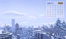 传送门骑士定制版日历 高清日历壁纸下载