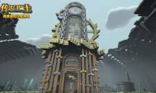 传送门骑士建筑作品图片欣赏 大神优秀建筑作品