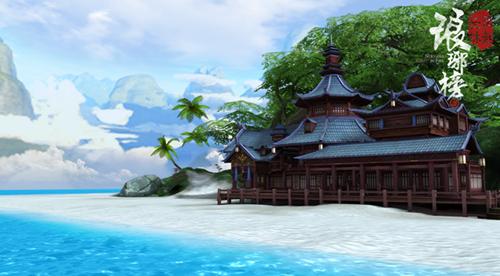 琅琊榜:风起长林2