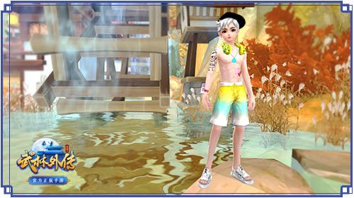武林外传手游最社会夏日时装 把夏天穿在身上
