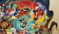 妖神记宣传视频 游戏内测宣传视频