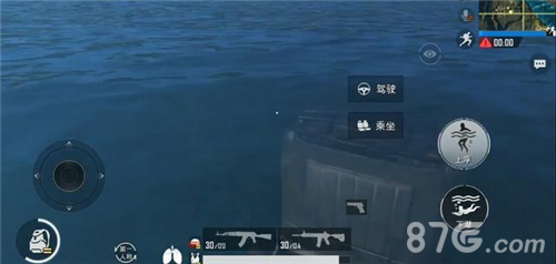 绝地求生刺激战场水中打药bug2