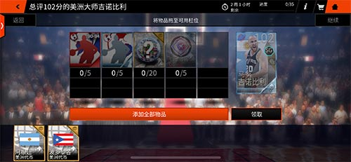 澳门游戏网站大平台 5