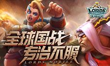 """创新游戏系统《王国纪元》上线""""战纹""""玩法"""
