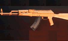 绝地求生刺激战场AKM赤橙皮肤怎么获得 赤橙AK图鉴介绍
