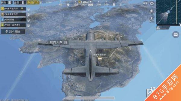 绝地求生刺激战场跳伞瞬移BUG教程1