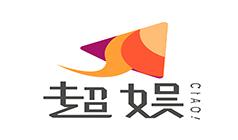 厦门超娱网络科技有限公司