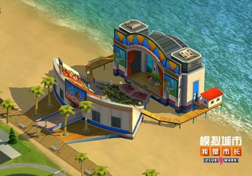 《模拟城市:我是市长》新版沙滩建筑抢先看