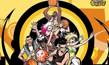 潮人篮球教学视频 全人物进攻技能盖帽视频教学