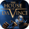 达芬奇之家 The House of da Vinci