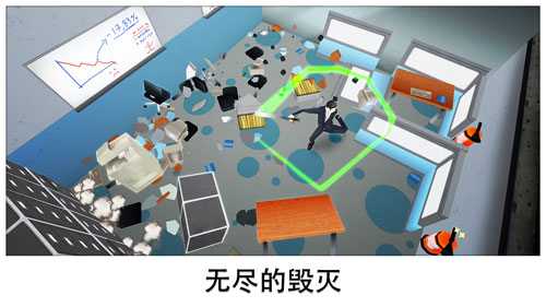 超级粉碎办公室截图4