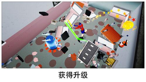 超级粉碎办公室截图5