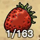 黑暗料理王草莓