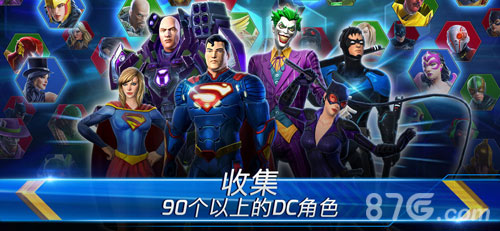 DC传奇截图2
