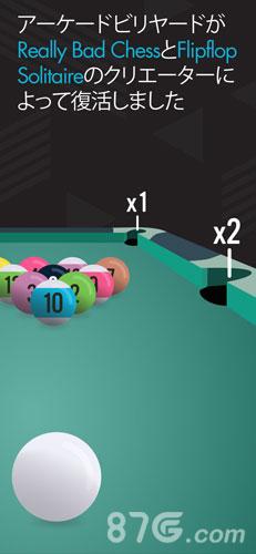 Pocket Run Pool截图1