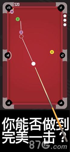Pocket Run Pool截图5