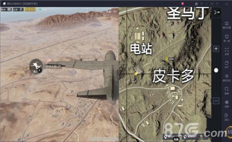 绝地求生刺激战场沙漠地图怎么卡入山里1