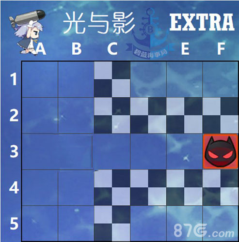 碧蓝航线光与影EXTRA