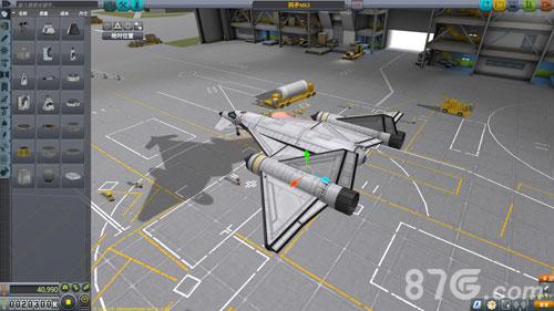 坎巴拉太空计划截图5
