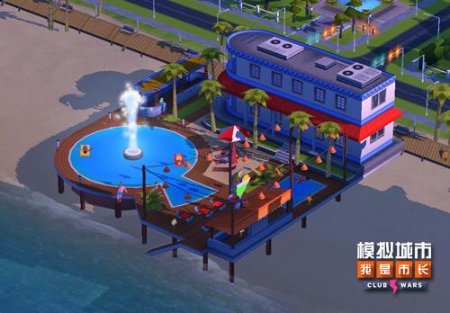 《模拟城市:我是市长》建造你的奢华沙滩