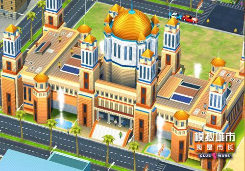《模拟城市:我是市长》皇室宫殿赛季建筑大曝光
