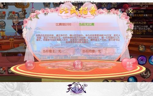 九州天空城3D6